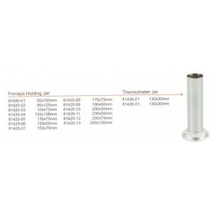 Δοχείο πολυπάργας inox 150x50mm