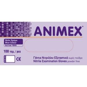 Γάντια εξεταστικά Νιτρυλίου χωρίς πούδρα Animex -Medium-